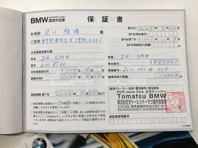 BMW Z4-8
